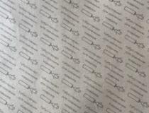 Бумага с логотипом для производства втулок клейких лент