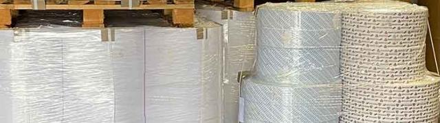 Бумага для упаковки проф.серии туалетной бумаги