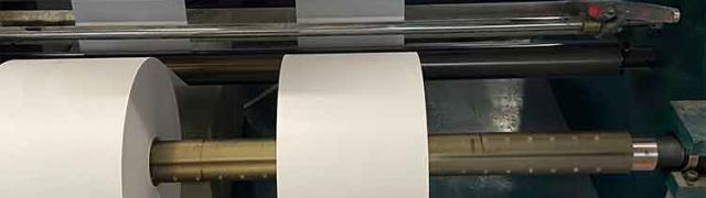 Бумага для упаковки V и Z сложения